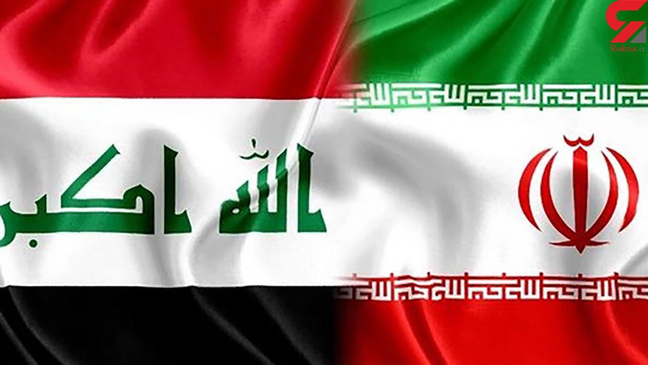 موافقت عراق با پرداخت بدهی به ایران