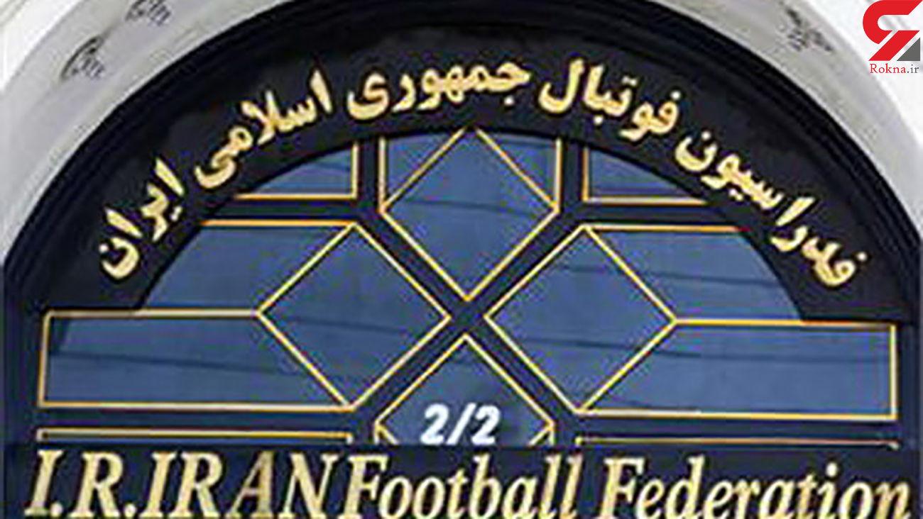 کمک 520 میلیاردی به فدراسیون فوتبال