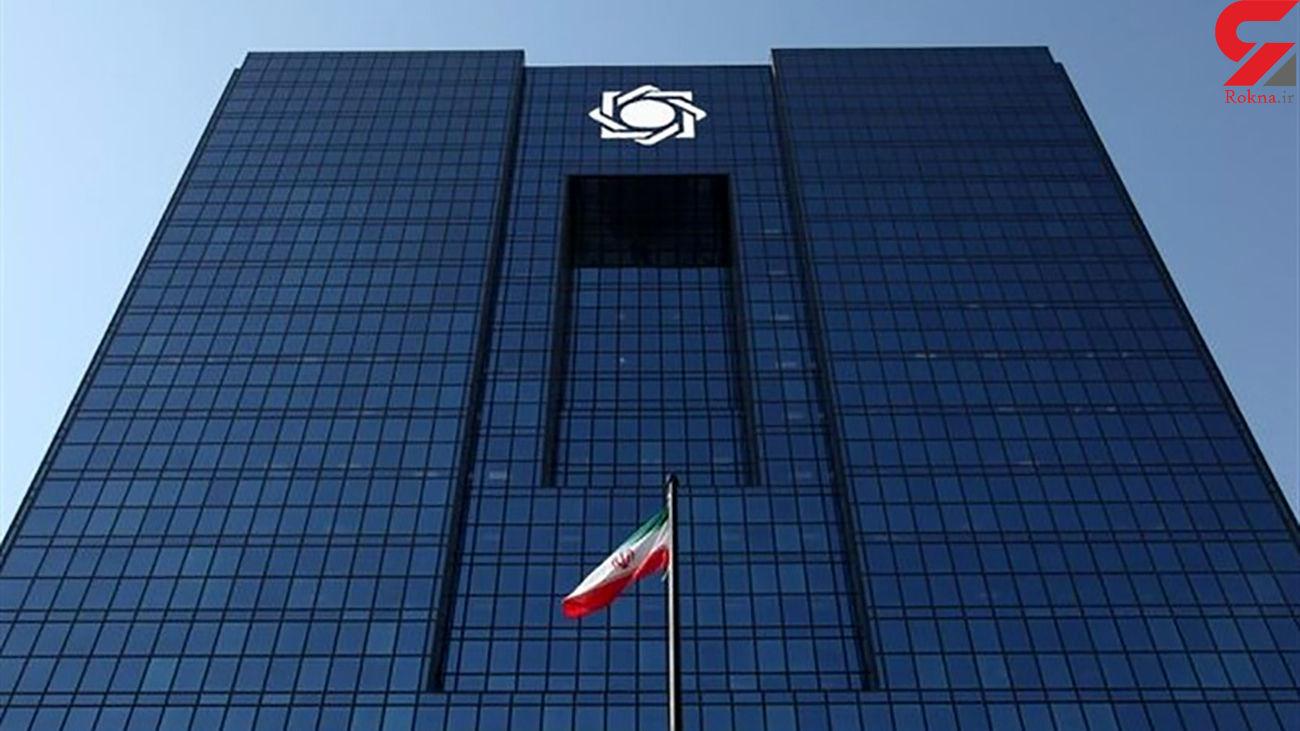 تاکید رئیس کل بانک مرکزی درخصوص نرخ صود مصوب