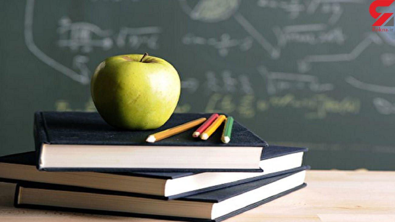 زمان دقیق آغاز سال تحصیلی مشخص شد / آموزش و پرورش ابهام ها را برطرف کرد