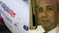 قتل عام مسافران هواپیمای گمشده مالزی قبل از خودکشی توسط خلبان ! / واقعیت دردناک + جزییات