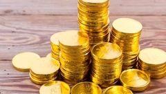 کاهش قیمت سکه در بازار / دلالان سکه ترسیدند !