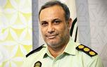 تاسیس پلیس امنیت اقتصادی ابتکاری پیشگامانه در حوزه ارتقای فضای کسب و کار