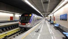 علت تخلیه فوری قطار مترو در ایستگاه ملت تهران