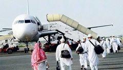 هواپیمایی دولتی سعودی حین برگزاری «مناسک حج» دچار مشکل شد