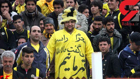 کری عجیب اصفهانیها برای استقلال و پرسپولیس!+عکس