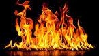 اتصالی برق کارگاه تولید فایبر گلاس را به آتش کشید