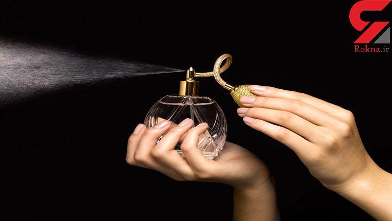 رایحه ای که شادتان می کند/چرا عطر جذابیت می آورد؟