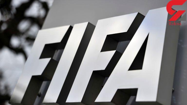 درخواست فیفا برای توقف نگاه جنسیتزده به زنان