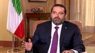 سعد حریری مأمور تشکیل کابینه در لبنان شد