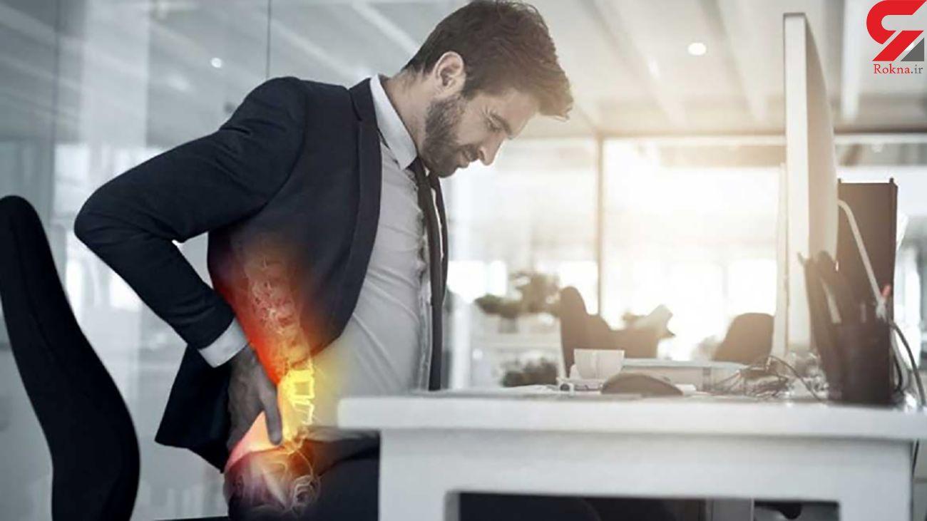 درمان سیاتیک بدون مراجعه به پزشک!