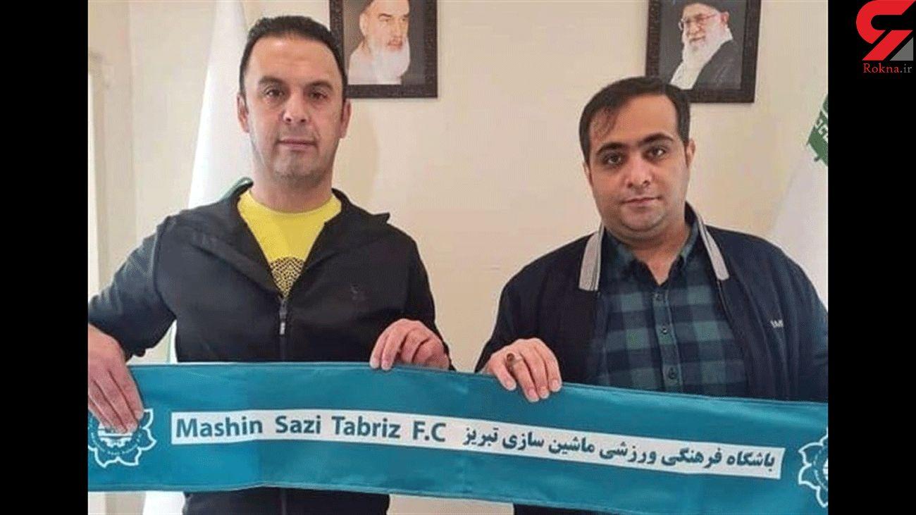 Mehdi Pashazadeh Appointed Machine Sazi Coach