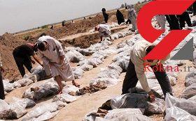 5000 هزار جسد از گورهای دسته جمعی داعش در موصل خارج شد +عکس