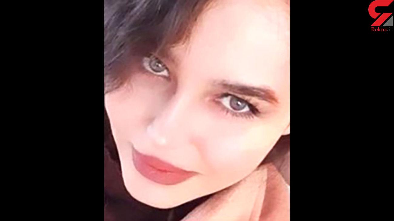 عکس دختر ایرانی که در آبهای یونان غرق شد/ منیره حیدری کیست؟