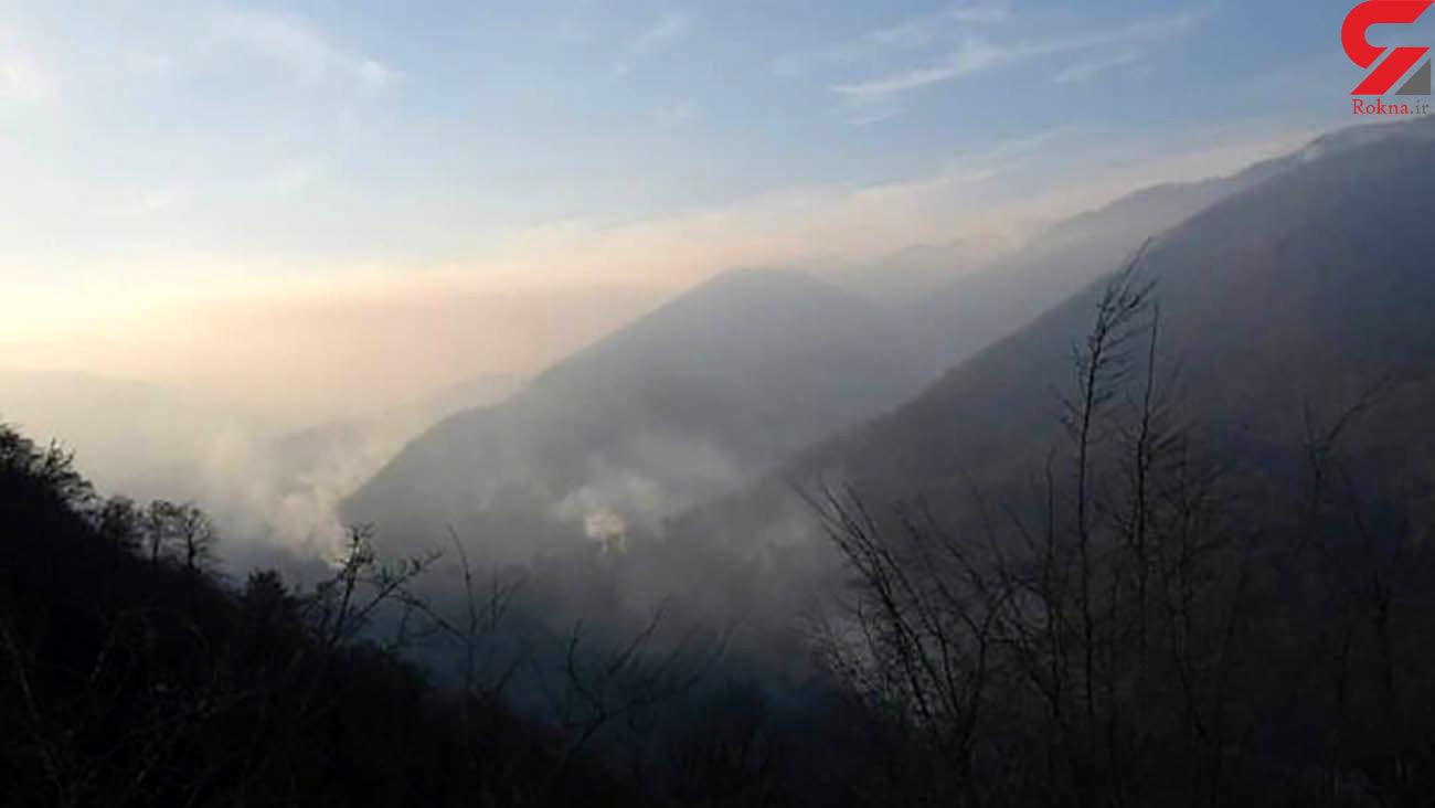 مهار آتش در جنگل های باغ گلبن گرگان/تلاش برای اطفا ادامه دارد