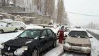 14 استان کشور درگیر برف و کولاک
