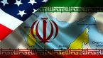 اگر ایران تنگه هرمز را ببندد چه اتفاقی میافتد؟