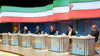 دومین مناظره نامزدهای انتخابات یا موضوع سیاسی و فرهنگی برگزار می شود