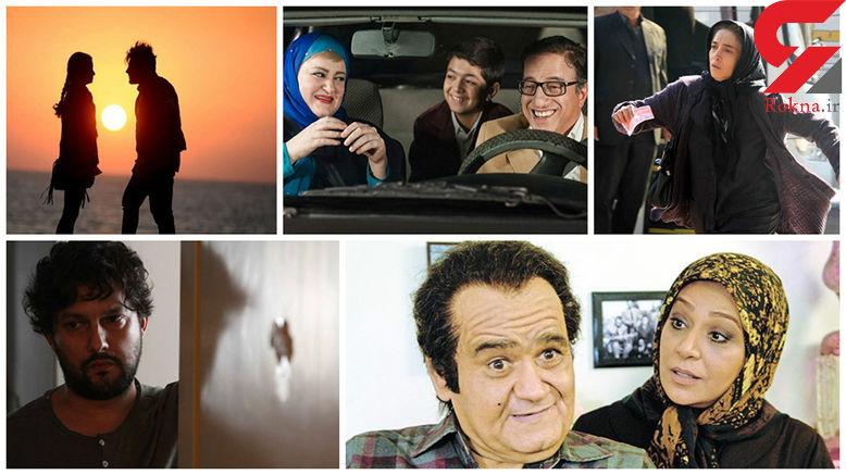 صدرنشینان گیشه سینمای ایران  چه فیلم هایی هستند؟+تصاویر