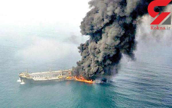 علت غرق شدن سانچی مشخص شد / کاپیتان هنگام حادثه هدایت کشتی را بر عهده نداشت