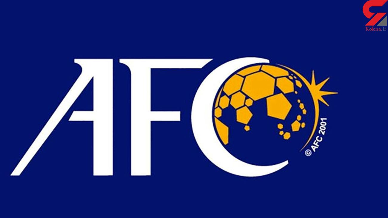"""اعتراض رسمی ایران به تغییر نام """"خلیج فارس"""" توسط AFC"""