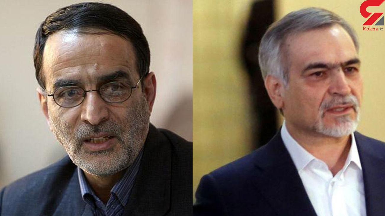 رای پرونده تقلید صدای حسن روحانی توسط برادرش صادر شد