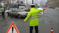 اعلام جزئیات تردد بین شهری در مازندران