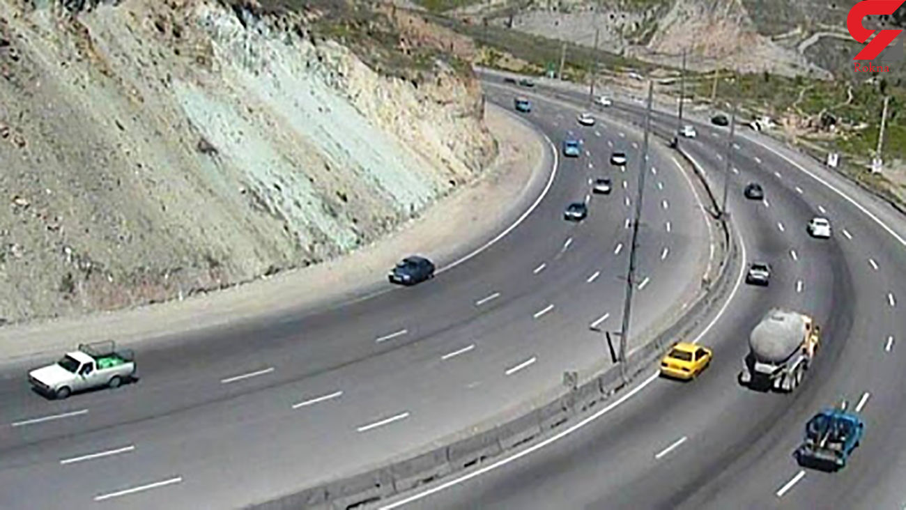 تردد روان در جاده چالوس و هراز /  مسدودیت برخی محورهای لرستان و خوزستان