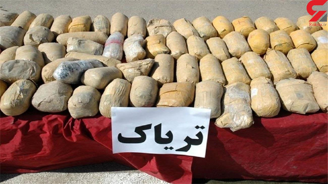 کشف 150 کیلو گرم تریاک در کردستان