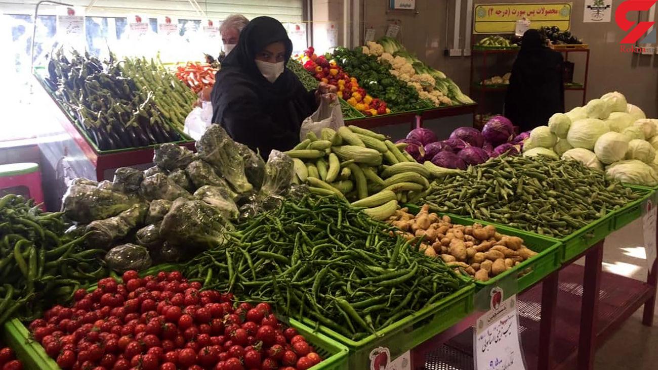 3 گروه قیمتی سبزیجات و صیفیجات در میادین میوه و تره بار تهران + جدول