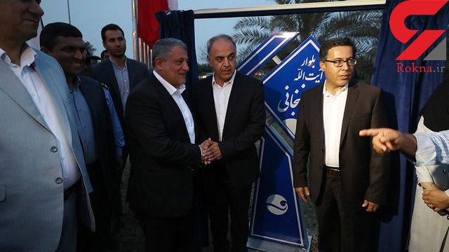 نامگذاری بلوار آیت الله هاشمی رفسنجانی در جزیره کیش +عکس