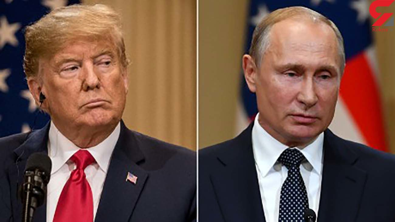 گفتوگوی دلگرم کننده پوتین و ترامپ با محوریت ایران