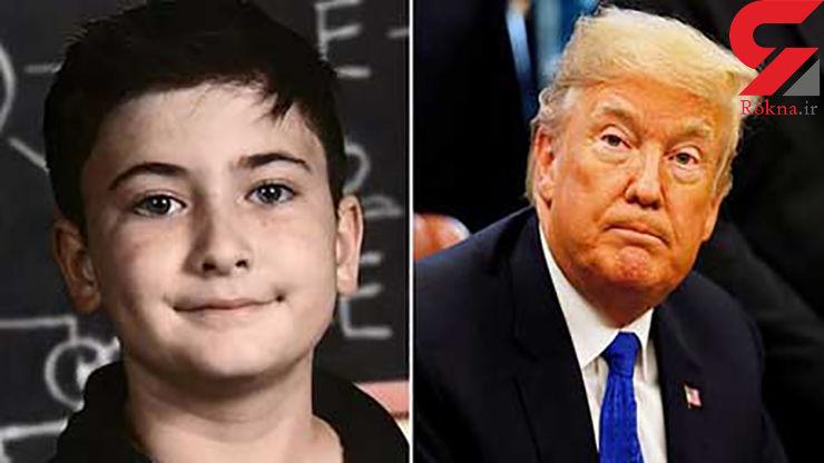 پسربچه معصومی که قربانی هم نامی با ترامپ شد+عکس