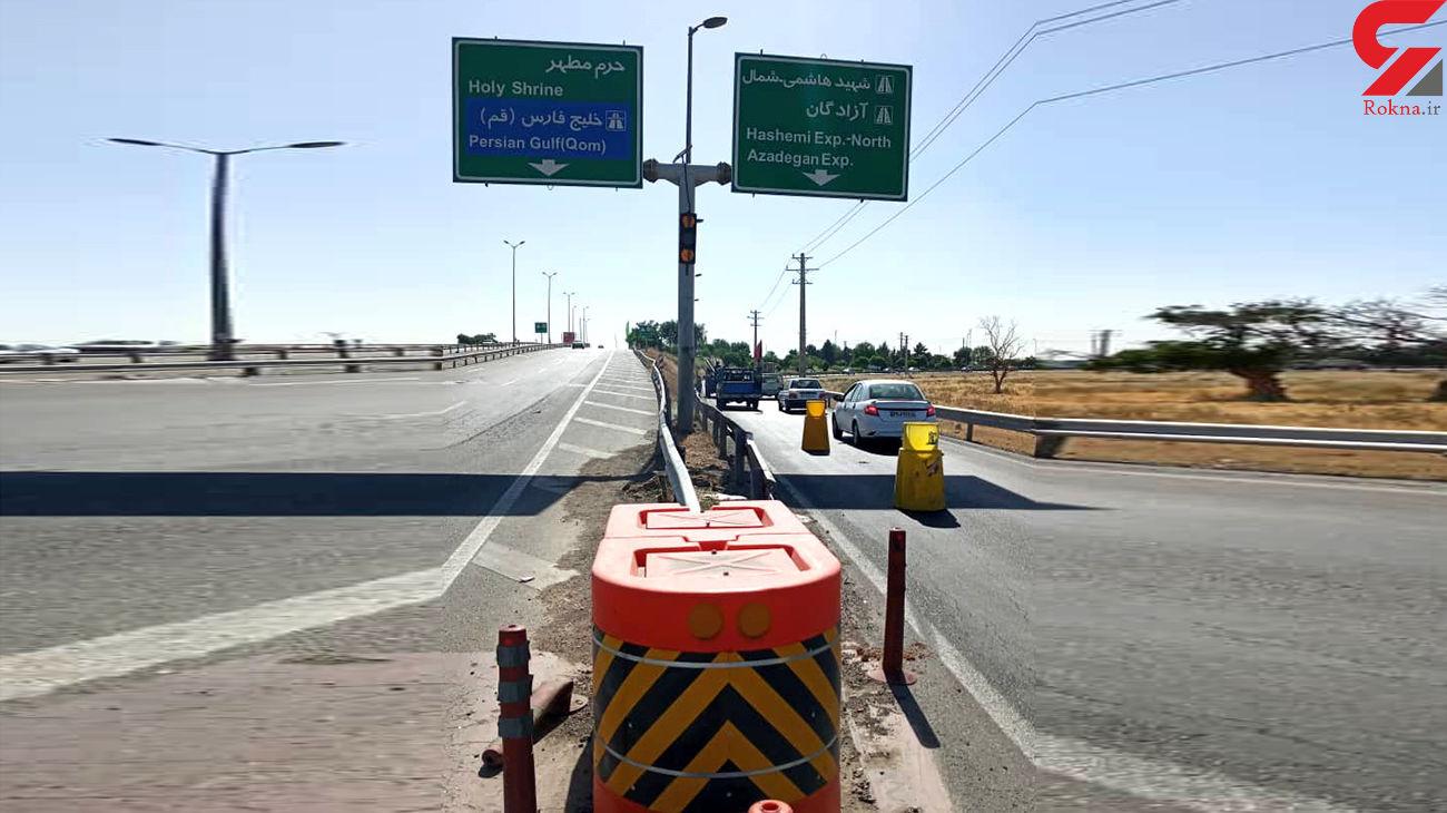 ایمن سازی بزرگراه های مواصلاتی ورودی جنوب شهر
