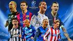 برترین ستاره های جوان لیگ قهرمانان اروپا معرفی شدند