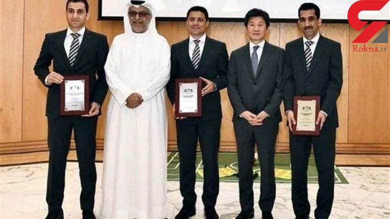 جوایز AFC به داوران ایرانی اهدا شد + عکس