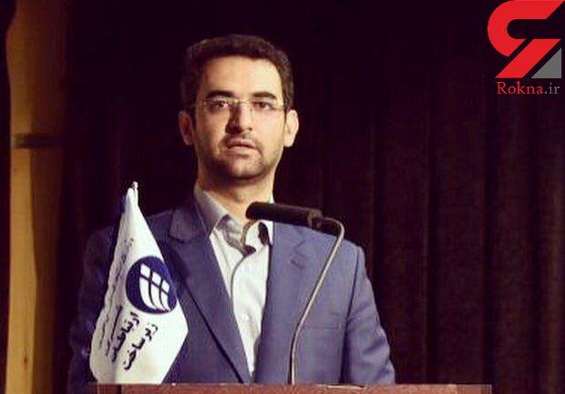 ارزش بازار ICT ایران ۴۰ هزار میلیارد تومان است