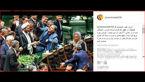 واکنش پرستو صالحی به سلفی نمایندگان مجلس با موگرینی / خوشحالم در هیچ انتخاباتی شرکت نکردم