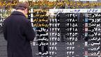 افزایش نرخ ۳۵ ارز بانکی/ رشد ۳۲۳ ریالی یورو