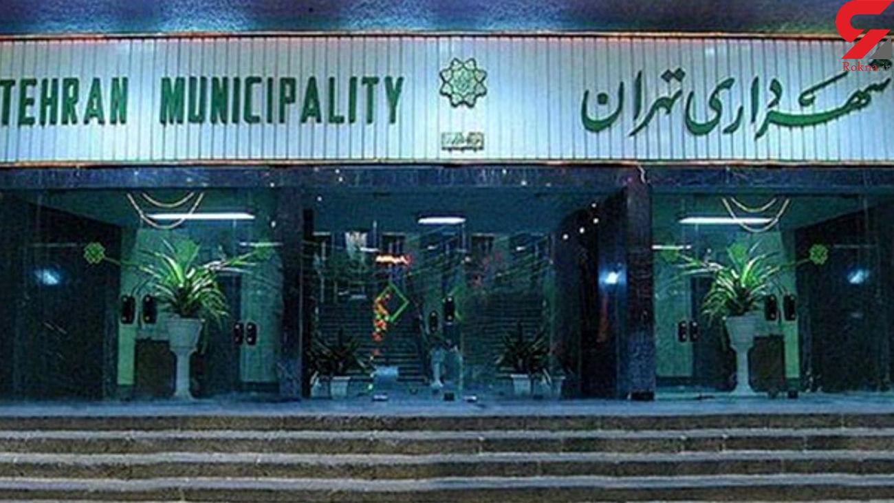 لیست املاک واگذار شده شهرداری تهران بالاخره منتشر میشود؟