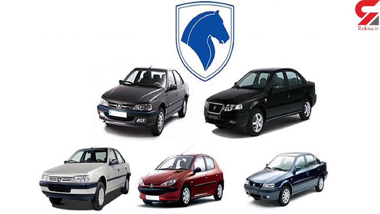 محصول پرطرفدار ایران خودرو گران شد