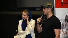 پوریا پورسرخ و بهاره افشاری در اکران ویژه جنجالی این بازیگر