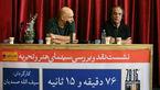 صمدیان:جای عباس کیارستمی خالی نیست
