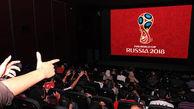 حال بد فیلمسازان از جام جهانی!