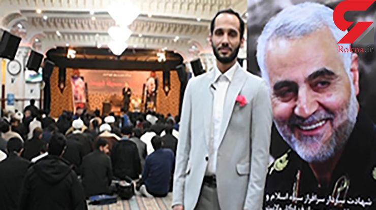 اقدام کم نظیر عروس و داماد ایرانی پس از شنیدن شهادت سردار سلیمانی + فیلم