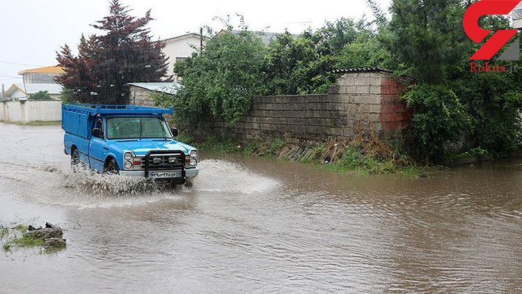 پیش بینی باران در 9 استان کشور