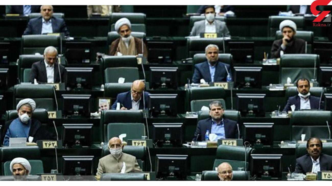مجلس: اعضای هیات رئیسه نمایندگان شمالغرب کشور مشخص شد