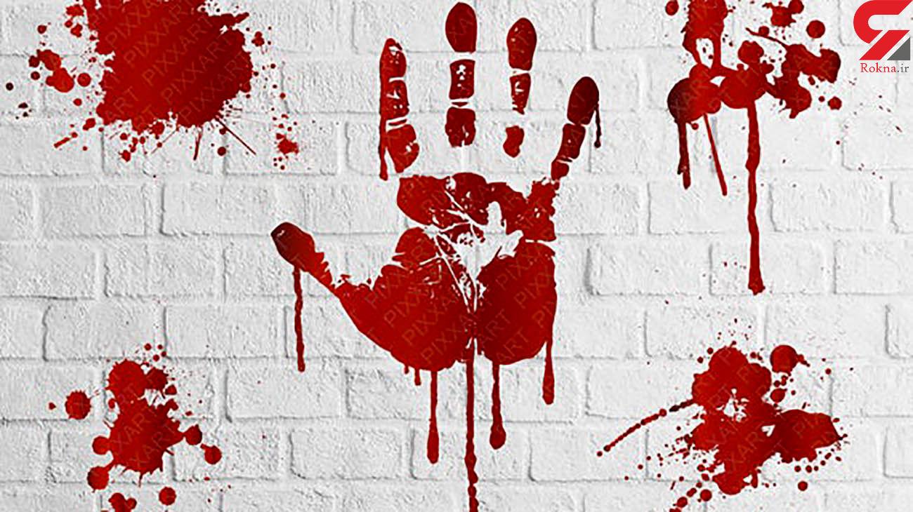 قتل بی رحمانه نامادری به خاطر پول