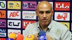 منصوریان: تیمهای ته جدولی چیزی برای از دست دادن ندارند/ میترسیم عنایتی خداحافظی نکند!