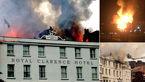 قدیمیترین هتل انگلیس طعمه حریق شد+عکس